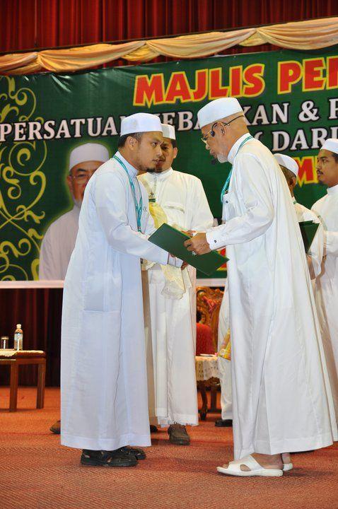 Pusat Rawatan Islam Pesona Zikrullah