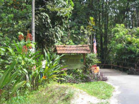 ulu kalong resort