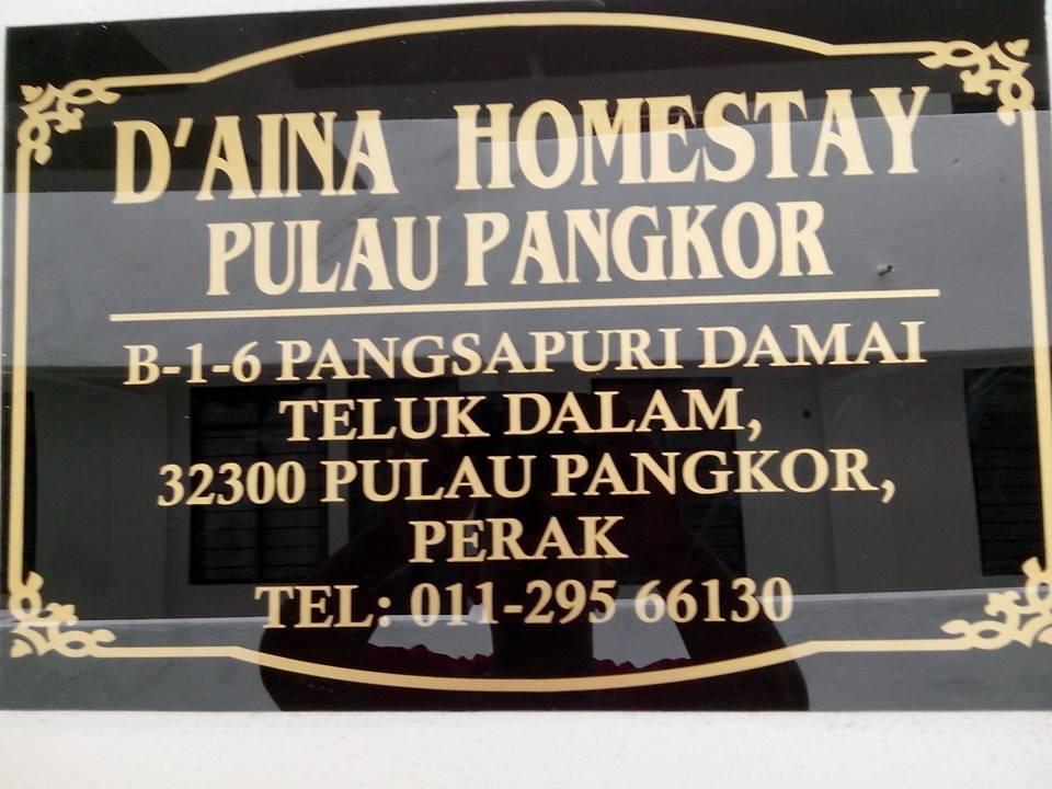 dainahomestayD'aina Homestay Pulau Pangkor